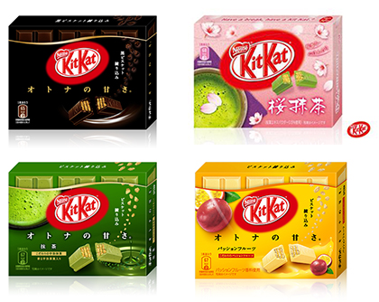 kitkat mini 3pcs