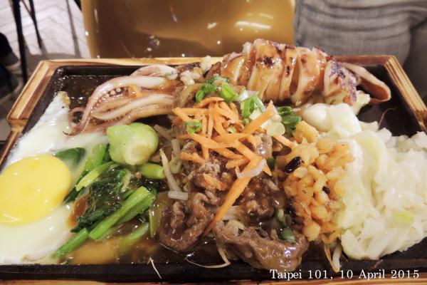 Day-1_Taipei10104