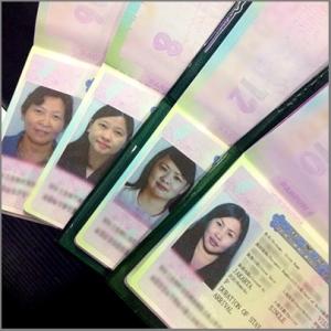 TPE Trip (Visa)