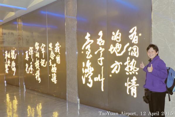 Day-3_taoyuan02